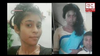 Three teenage girls from Kolonnawa reported missing by families