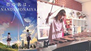 NANDEMONAIYA from Your Name by Radwimps | Kimi no Nawa Marimba Cover - Therese Ng