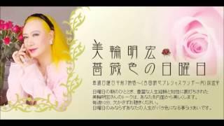 美輪明宏さんが子供の頃から描いている絵について語っています。美輪さ...
