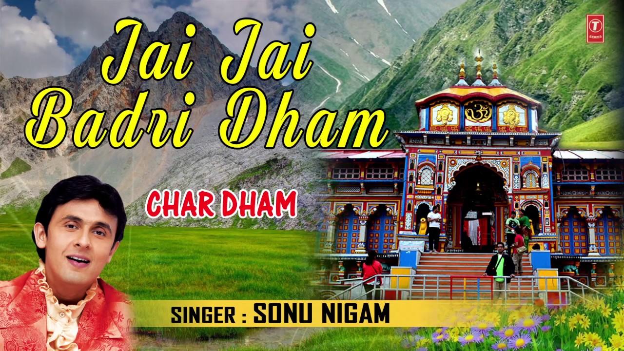 Sare Tirath Dham Apke Charno Me Song