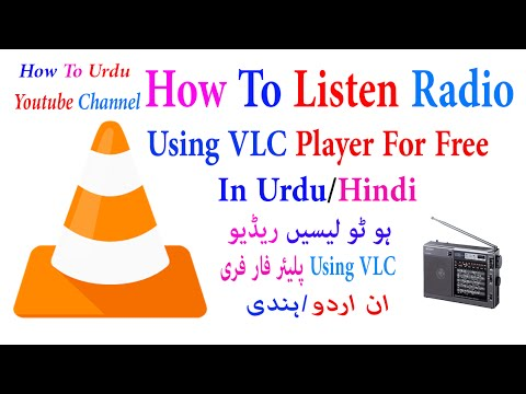 Radio in urdu Term paper Example - ulpaperjbaw 5skills me