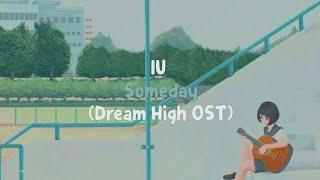 IU (아이유) - Someday (Dream High OST) [HAN/ROM/ENG]    Aesthetic Lyrics