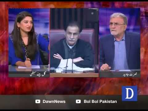 Bol Bol Pakistan - Thursday 31 May 2018