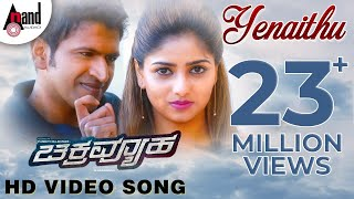 Yenaithu Video SOng HD Chakravyuha