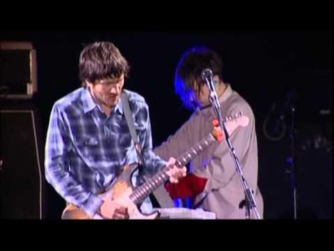 Aki Yatoh Red Hot Jam