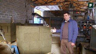 видео оборудование для производства строительных материалов