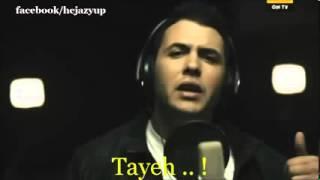 cairokee tayeh _ 2012 - كايروكى - YouTube
