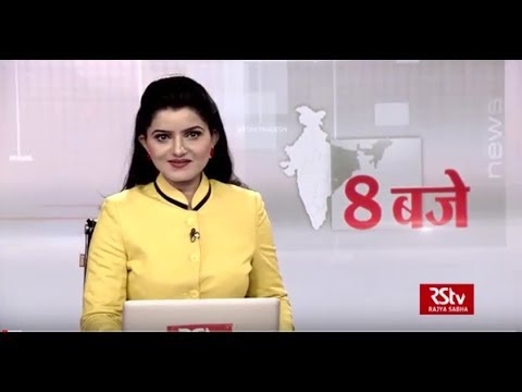 Hindi News Bulletin | हिंदी समाचार बुलेटिन – Oct 13, 2018 (8 pm)