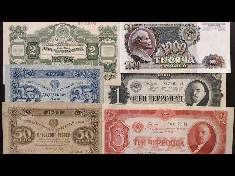 История российских денег в купюрах 89 фото