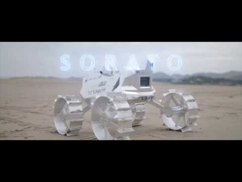 sakanaction / SORATO teaser movie