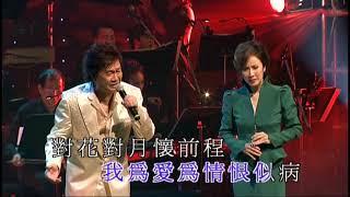 呂珊 / 大AL - 王昭君 VS 新禪院鐘聲 (粵調金曲靚聲陣Encore演唱會)