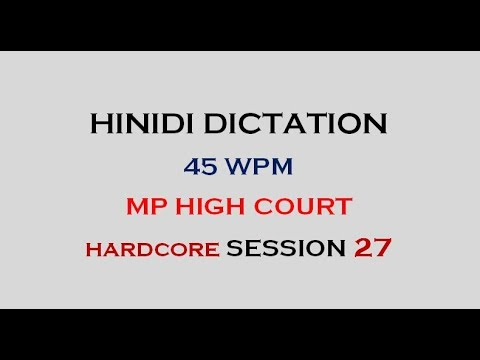 Hindi dictation 45 wpm practice session 27