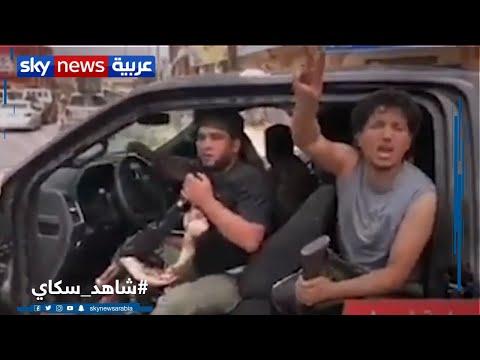 قتلى وجرحى جراء اشتباكات بين فصائل ميليشيات السراج في طرابلس  - نشر قبل 3 ساعة