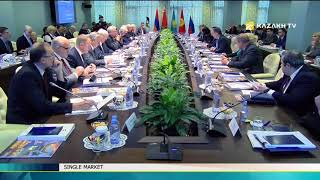 Single market №6. French investments in Kazakhstan's economy