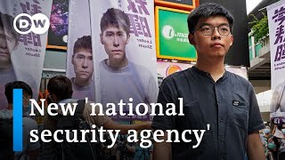 China reveals details of new Hong Kong national security law | DW News