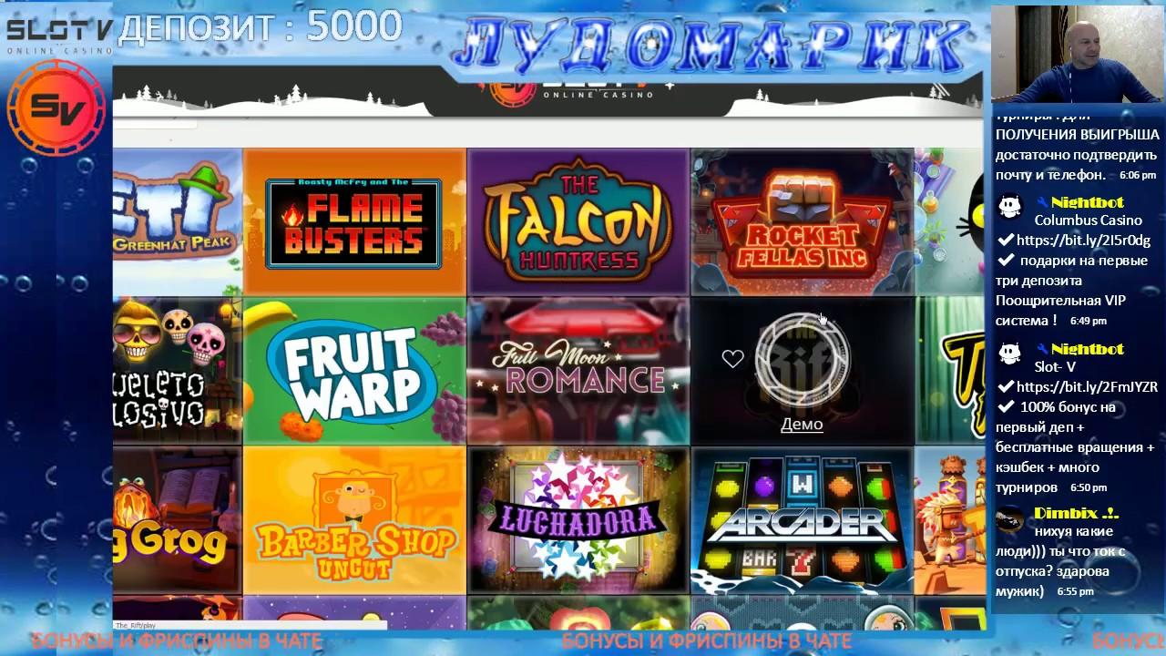 Игровые Автоматы Слоты Вулкан   Казино Вулкан - Нет. Казино Стрим Онлайн Слот