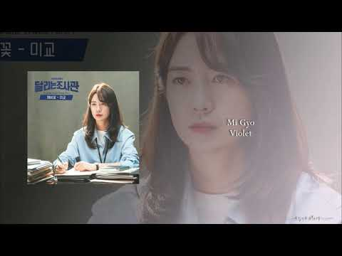 Download Mi Gyo - Violet OST Part.1 The Running Mates: Human Rights Mp4 baru