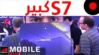 نظرة على جهاز جالكسي تاب اس 3 الموجه لمحبي الترفيه Galaxy Tab S3