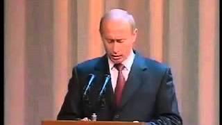 Путин говорит на татарском