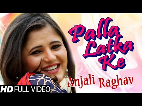 Palla Latka Ke | Latest Haryanvi Song | New DJ Dance Song 2016 | Anjali Ragav,Deepak Mor,Navneet DC