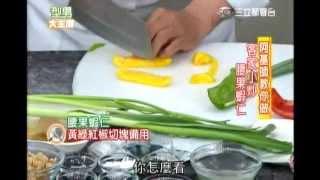 20130701 阿基師 客家小炒 腰果蝦仁