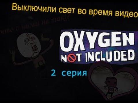 Oxygen Not Included : 2 часть (Создаем  Доску обьявлений!)