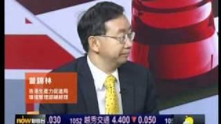(中國)國家十二五規劃中,中央以發展清潔能源、推動減排產業為當中的發展重點之一,其中LED的產品發展,更是市場關注的焦點。在節目中陳昌德先生(元暉光電有限 ...