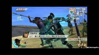 Sengoku Musou 3 Z: Special (PPSSPP) - Dan - Part 1 - Battle Of Inabayama Castle