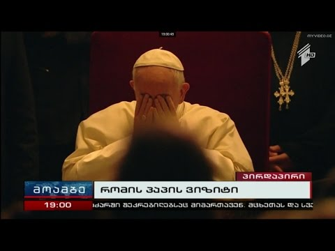 astonishing chant by monk during pope's visit to Georgia