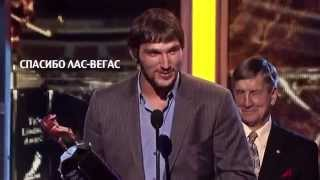 Александр Овечкин  3 момента жизни