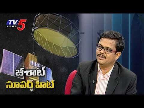 జీశాట్ సూపర్ హిట్..! | Uses Of GSAT-6A Satellite | Special Discussion | TV5 News