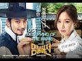 Deserving Of The Name OST Min Kyung Hoon Here I Am Legendado PT BR mp3