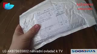 SOONHUA dálkový ovladač k TV LG AKB73655802