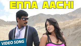 Enna Aachi Official Video Song | Vedi | Vishal | Sameera Reddy