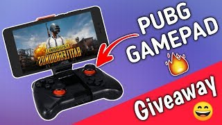 Giveaway 🔥   Best Wireless Gamepad For Pubg Lovers   Mocute Wireless Smartphone Gamepad