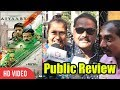 Aiyaary Movie Public Review |  Sidharth Malhotra | Manoj Bajpayee