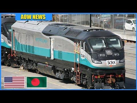 চীন কিংবা জাপান নয় বরং রেলের উন্নয়নে যুক্তরাষ্ট্রকে বেছে নিল বাংলাদেশ !! Bangladesh Railway Progress