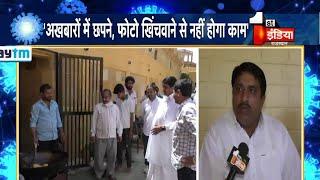 Covid-19: Jaisalmer में मंत्री Saleh Mohammad ले रहे फीडबैक, नगर परिषद की जन रसोई का लिया जायजा