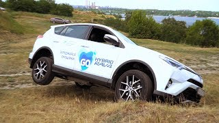 Toyota Rav4. Hybrid vs Diesel .Тест - драйв ( обзор) Почему они говорят: дизель отдыхает?