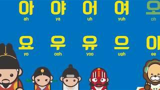 Học tiếng Hàn qua bài hát - Learn Korean with songs  01
