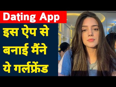 Free Mobile App For Dating Foreign Girls | Dating App | Mobile Application