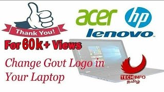 How to change bios image in Govt Laptop- தமிழ்