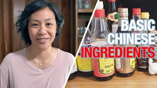 Must Have Chinese Ingredients