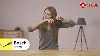 Как стильно уложить волосы с Bosch PHC9948?