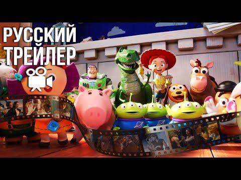 История Игрушек 4 - Трейлер на Русском (Toy Story 4)