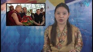 Tibet This Week - 09 February, 2018