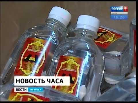 Уголовное дело продавцов «Боярышника» рассматривают в Ленинском суде Иркутска