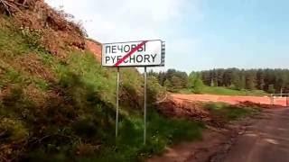 Печори Псковские: район/51064, зустріч товаришів по службі 2013 рік