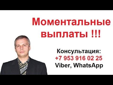 Биткоин Яндекс деньги Заработок в интернете + ответы от основателя Vallt Group и Pro100Profit