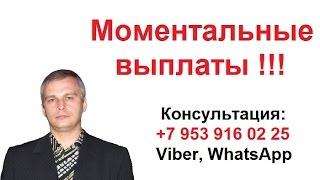 Вывод денег с SEO sprint сеоспринт на Яндекс ДЕНЬГИ